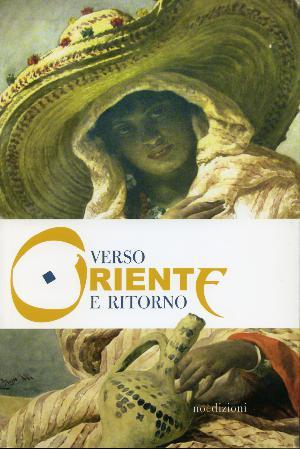 Verso Oriente e ritorno - Montelupo Fiorentino, Palazzo Podestarile